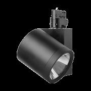 Đèn rọi LED loại điều chỉnh - MODENA